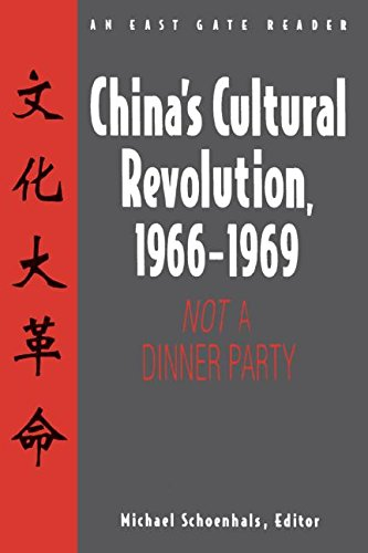 a personal narrative of my experience in chinas cultural revolution My mother viewed the cultural revolution as a chance for redemption, a chance to redeem herself from the disgrace of having a landlord for a father my mother was full of enthusiasm for mao's ideas she asked my brother and me to take turns choosing a passage from mao's red book.