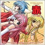 GALAXY ANGEL DRAMA CD: TV-G by ANIMATION(DRAMA CD) (2004-12-23)