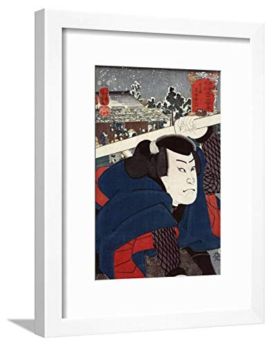 ArtEdge Actor Miyamoto Musashi, Japanese Wood-Cut Wall Art Framed Print, 16x12, Soft White Mat