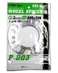 JDM 3mm Aluminum Wheel Rims Rim Spacer 5x100 5x114 5x112 4x100 4x114