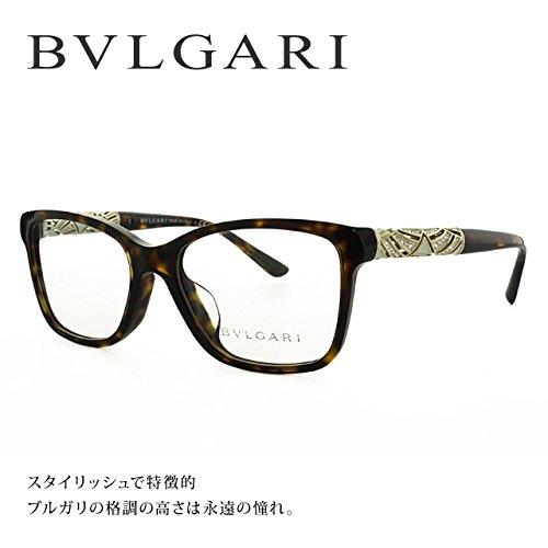 Bvlgari Women's BV4125BF Eyeglasses Dark Havana 54mm ()