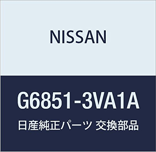 NISSAN (日産) 純正部品 シルプロテクター RH モコ 品番G6851-4A408 B00LERHHU4 モコ|G6851-4A408  モコ