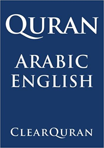 Quran: Arabic and English in Parallel: Talal Itani