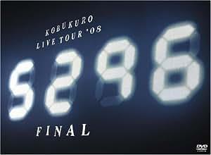 Live Tour '08 5296 Final