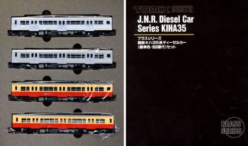 トミックス キハ35系 標準色・900番代 (4両セット) 92972【鉄道模型・Nゲージ】の商品画像
