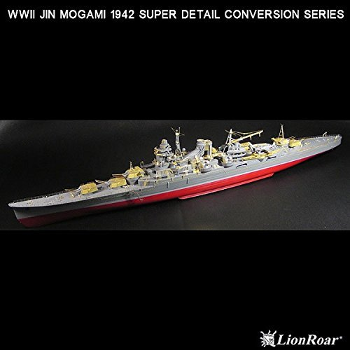 Shanghai lion roar 1 / 350 parts Japan Navy heavy cruiser Mogami 1942 for T company RS3508 by Shanghai lion roar