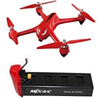 Leewa@ Durable 7.4V 1800mAh Capacity Lipo Battery for MJX Bugs 2C/2W RC Quadcopter (Red Battery)