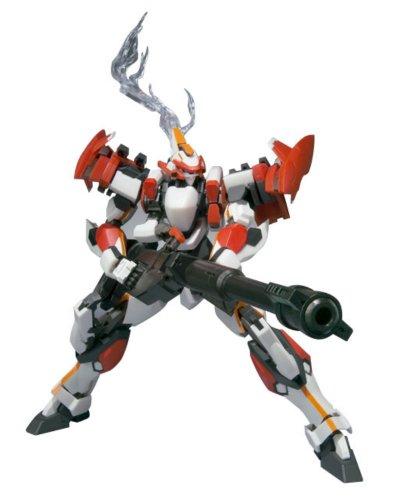 Bandai Tamashii Nations Robot Spirits #91 Arx-8 Laevatein Action Figure
