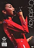 CK LIVE 2012 「VIVID」 [DVD]