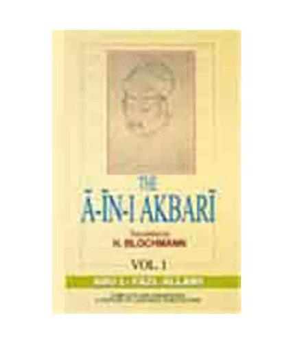 The A-IN-I Akbari