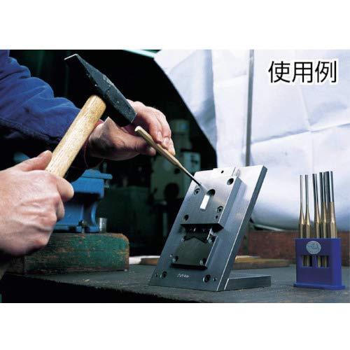 2,5 mm Knipex 9R 450 025 0 Splintentreiber 150x10x2,5mm