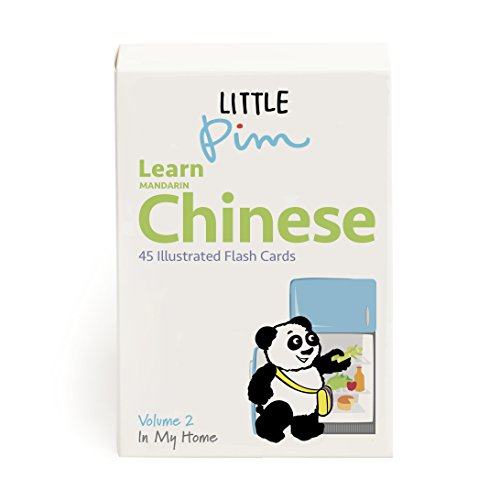 chinese flash card games - 4