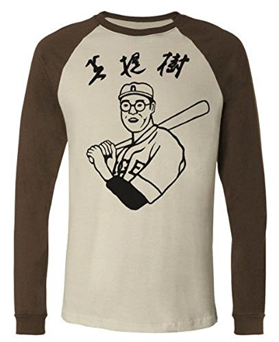 The Big Lebowski Kaoru Betto Baseball Raglan T-shirt (Adult XXL)