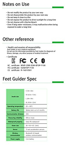 BIBAL Feet Guider Body Balance Check Health Care Fitness Tracker Insole Bluetooth XL : 9.5~11'' Lime, Yellow, Red by BIBAL (Image #4)