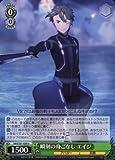 Weiss Schwarz/ Eiji, Swift Movement (U) / Sword Art Online Ordinal Scale (SAO-S51-029) / A Japanese Single individual Card