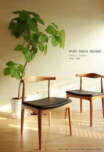 ハンス・J・ウェグナー「ELBOCHAIR(エルボチェア・スクエア)ブラック色(プレミアム)                        【リプロダクト・ジェネリック・復刻版】【ダイニングチェア】【椅子】【天然木】【北欧】【名作】【Yチェア】【CH7259】