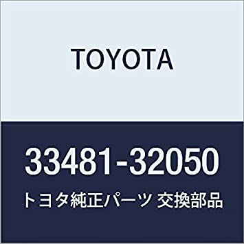 Toyota 33481-32050 Speedometer Drive Gear
