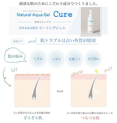 Cure Natural Aqua Gel Amazon
