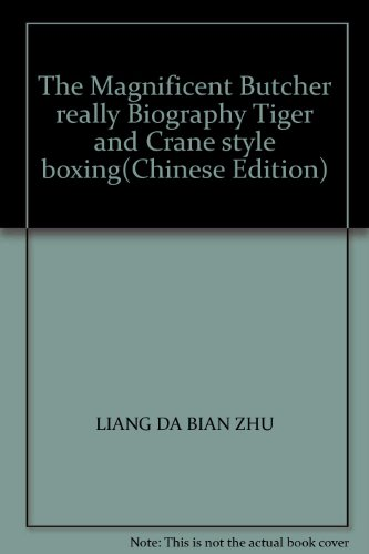 The Magnificent Butcher really Biography Tiger and Crane style boxing(Chinese Edition)