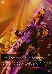 Asami Imai - Imai Asami 5Th Solo Live Precious Sounds [Japan DVD] ZMBH-8662