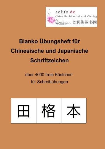 Blanko Übungsheft für Chinesische und Japanische Schriftzeichen: über 4000 freie Kästchen für Schreibübungen
