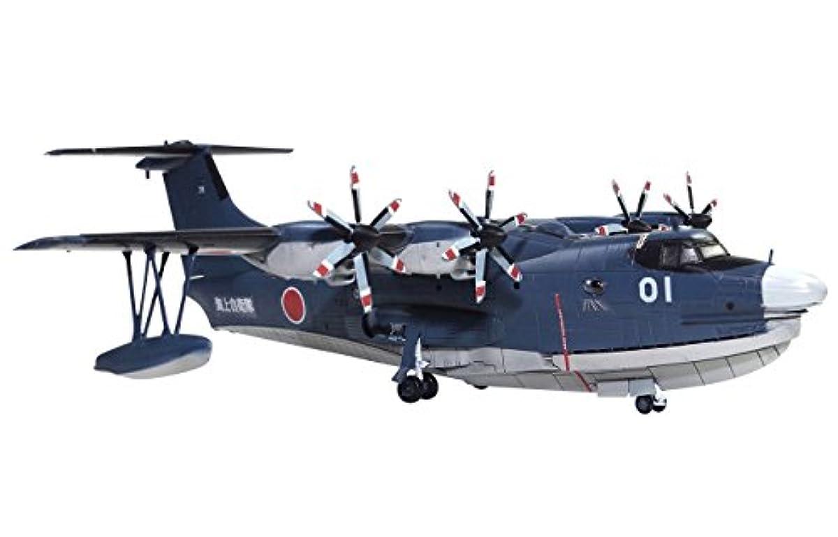 [해외] 청도(아오시마) 문화 교재사 1/144 항공기 해상 구난 비행정 US-2 프라모델