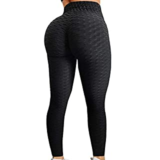 HURMES Women's High Waist Textured Yoga Pants Ruched Butt Lifting Scrunch Booty Tummy Control Workout Leggings Anti Cellulite Tights (#1-Black, XX-Large)