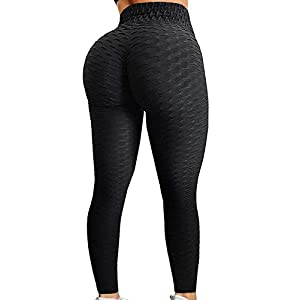 A AGROSTE Women's High Waist Yoga Pants Tummy Control Workout Ruched Butt Lifting Stretchy Leggings Textured Booty…