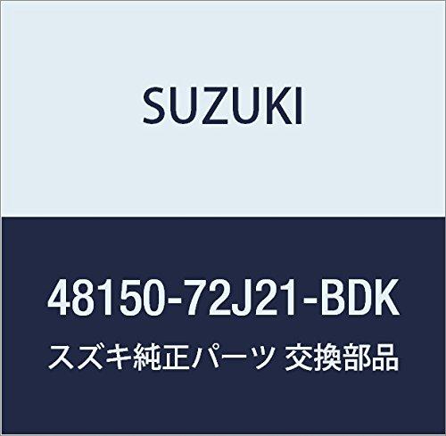 SUZUKI (スズキ) 純正部品 カバー 品番76270-62R50-5PK B01NA6NCH7 -|76270-62R50-5PK