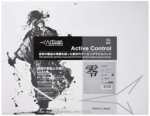 ARTISAN Gaming mouse pad Zero MID(Hard) Large ZR-NMD-BK-L Color: Black (Japan Import)