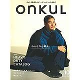 ONKUL