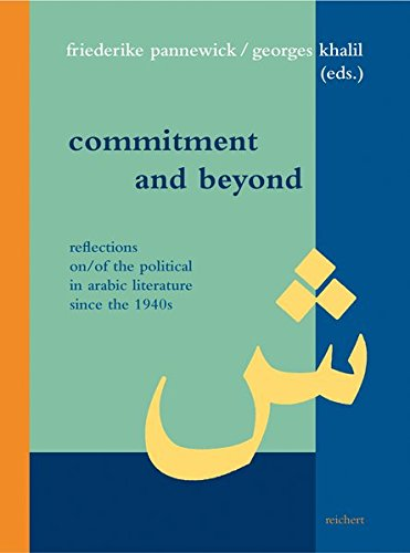 Commitment and Beyond: Reflections On/Of the Political in ...