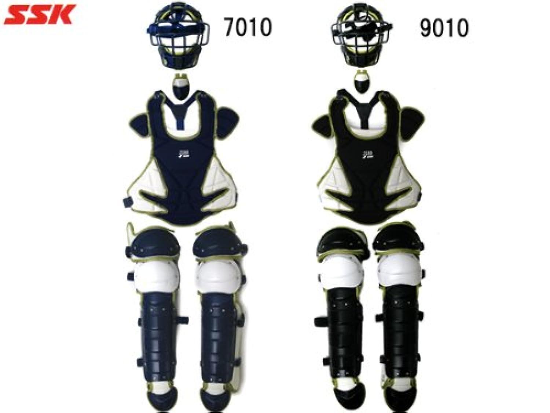 2014年新モデル ミズノ 野球用 アームガード 高校野球対応 1DJPG100 (ネイビー(1DJPG10014))
