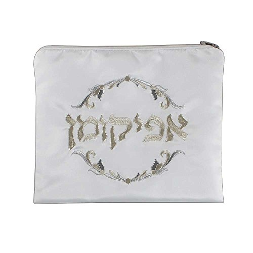 Cover Afikoman - Zion Judaica Passover Traditional 2-Tone Silver Embroidered Collection Matzah Cover Square or Round, Afikomen Bag Available Individually or Complete Set (Afikoman Bag)