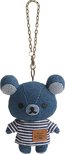 Plush Ball Chain - 7