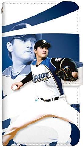 スマホケース 手帳型 [Xperia 1 802SO] ケース 手帳 おしゃれ 北海道日本ハムファイターズ プロ野球 選手 かっ