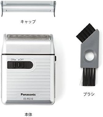 Panasonic ES-RS10-S ESRS10 - Afeitadora de bolsillo para hombre ...