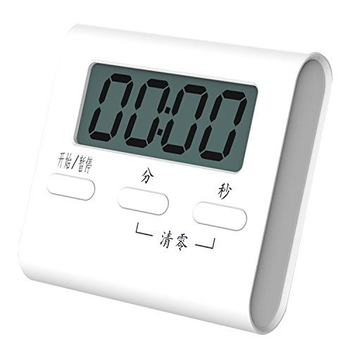 Generic Mini Cute Casual White Color Rectangle Timer (Casual Timer)