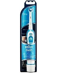 日亚:Braun 博朗 3D旋转式成人电动牙刷926日元约¥58