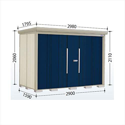 タクボ物置 ND/ストックマン 側面棚 ND-Z2915Y 一般型 結露減少屋根 『屋外用中型大型物置』 ディープブルー B07MTYTVJH