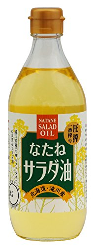 Muso domestic rapeseed salad oil 450g by MUSO