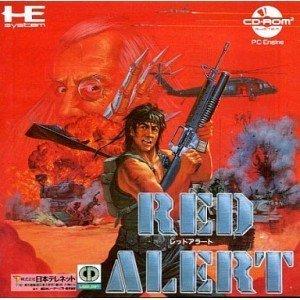 red-alert-japan-import