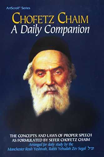 Trim Manchester - Chofetz Chaim: A Daily Companion (Artscroll Halachah Series) The Concepts and Laws of Proper Speech as Formulated by Sefer Chofetz Chaim