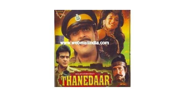Download Italian Movie Thanedaar