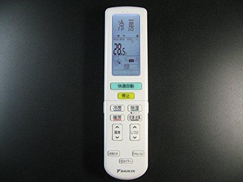 DAIKIN エアコンリモコン ARC472A40