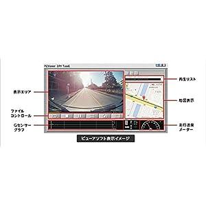 ユピテル ドライブレコーダー DRY-ST3000P