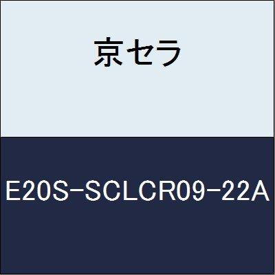 京セラ 切削工具 ダイナミックバー E20S-SCLCR09-22A  B079XV5NF3