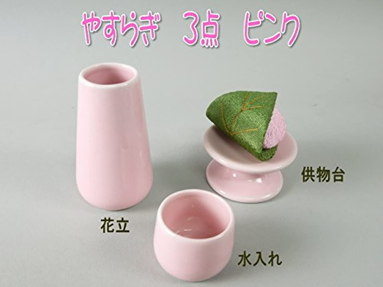 読み書きのできない摂氏努力猫専用桐製猫のひげケース ロング (鳥獣戯画)