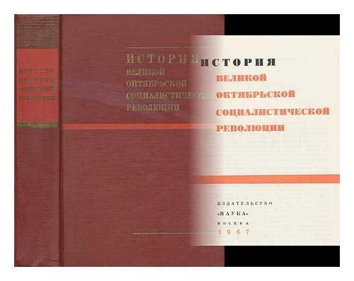 Istoriya: velikoy oktyabr'skoy sotsialisticheskoy revolyutsii [History: Great October Socialist Revolution. Language: Russian]