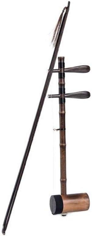 Hongyuantongxun001 二胡、初心者は手作り京胡紫竹がテストシャオHuqin Xipi XS8811演奏練習します 、ベストセラーのブティック (Color : Natural)